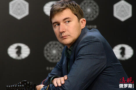 Grandmaster Sergei Karyakin CN