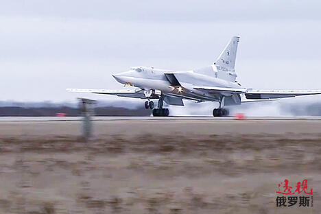 A Tupolev Tu-22 M3 strategic bomber CN