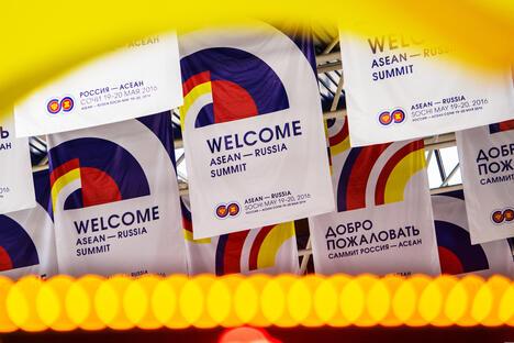 ASEAN-Russia