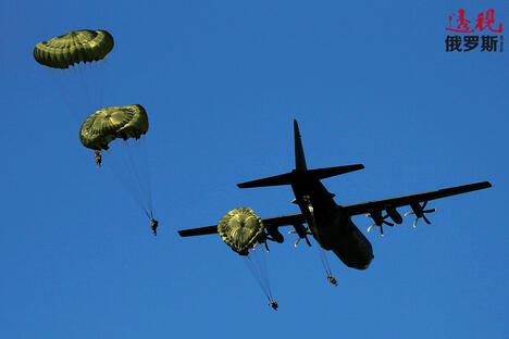 British paratroopers jump CN