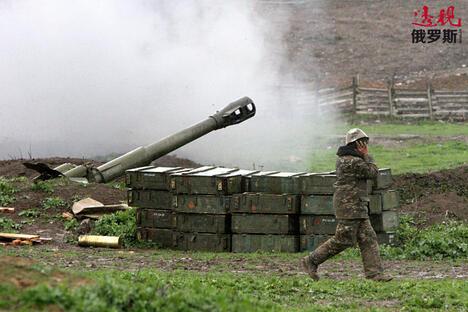 Nagorno-Karabakh CN