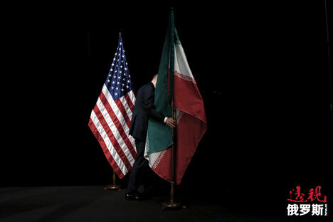 US Iran flags