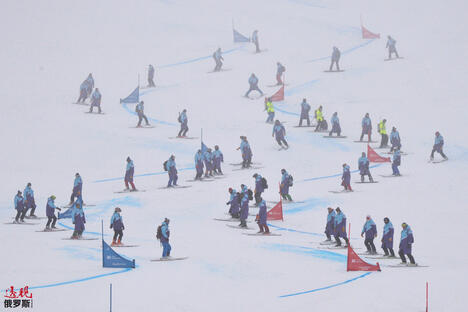 Snowboard in Russia