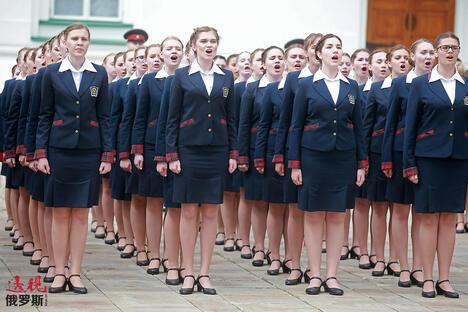 Girl Military School CN