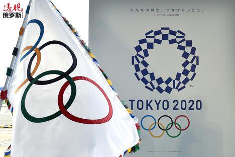The Olympic flag CN