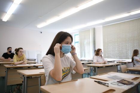 State Exam
