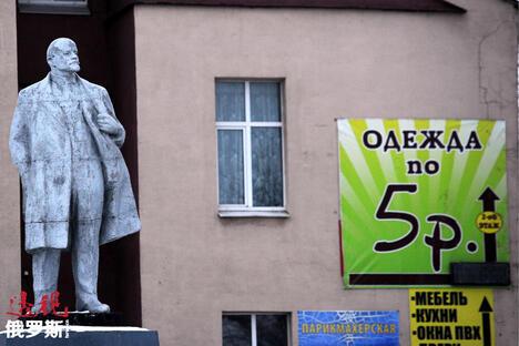 Lenin Belorussia