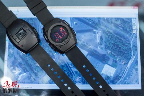 Army smartwatch