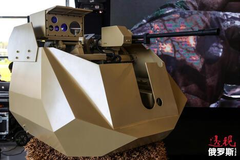Kalashnikov turret robot