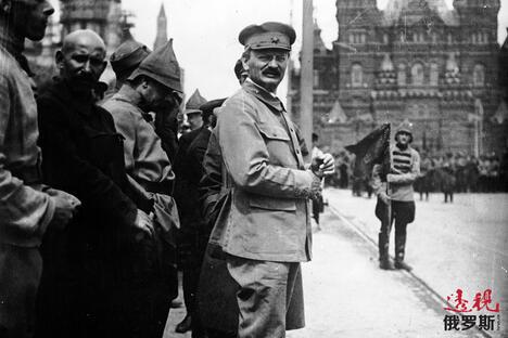 Leon Trotsky CN