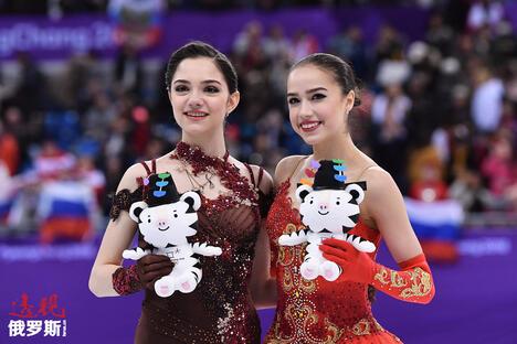 Medvedeva Zagitova