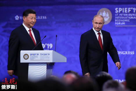 Putin and Xi during SPIEF
