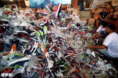 destroy counterfeit footwear products CN