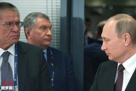 Putin Uluykaev Sechin