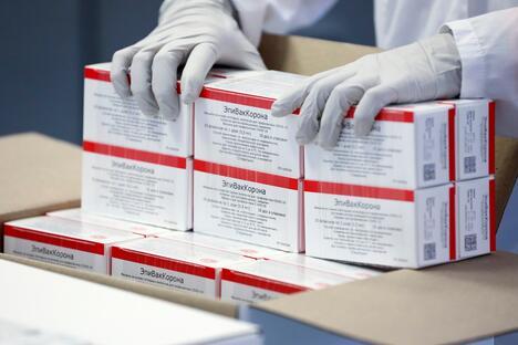 EpiVacCorona vaccine