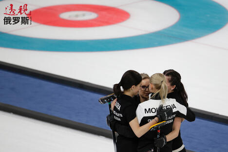 Russian curling women team
