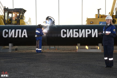 Power of Siberia gas pipeline