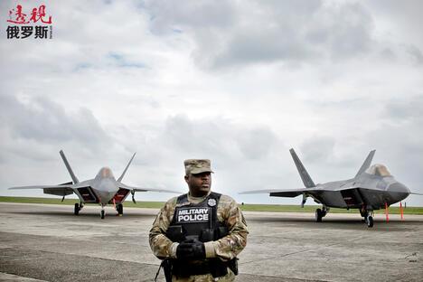 U.S. Air Force F-22 Raptor fighter jets CN