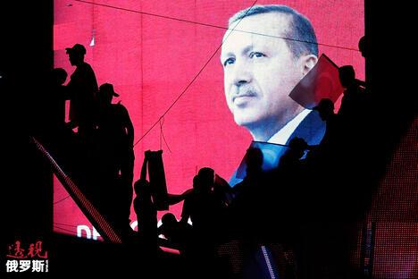 Erdogan CN