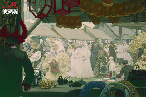 Kustodiev Fair