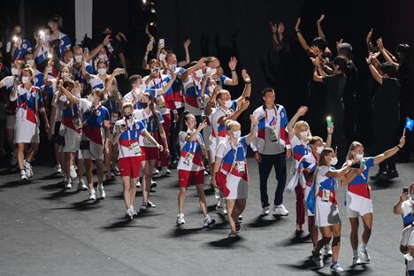 Russian Olympic Team (ROC)