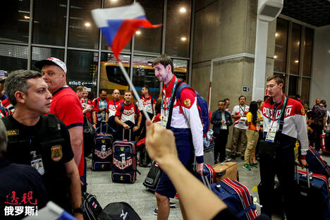 Rio 2016 Olympic Games Russia team arrival CN