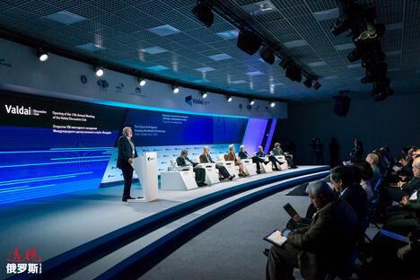 Valdai Discussion Club CN
