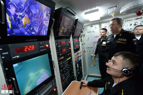 sea monitoring system CN