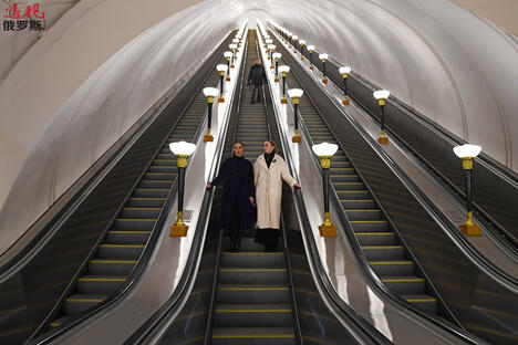 Russia Metro
