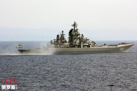 Petr Velekiy missile cruiser