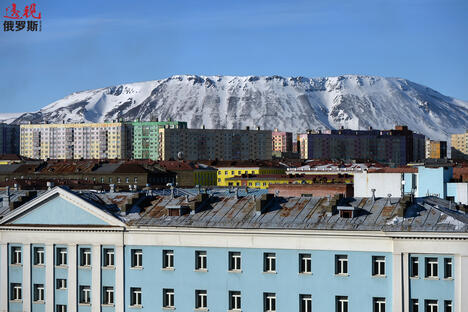 Norilsk CN