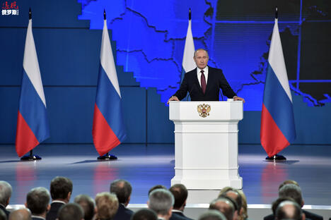 Putin addresses the Federal Assembly