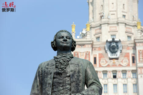 Mikhail Lomonosov anniversary CN