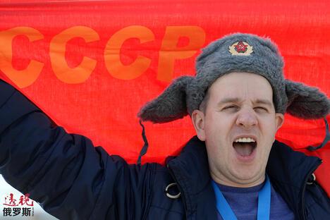 A Russian sports fan
