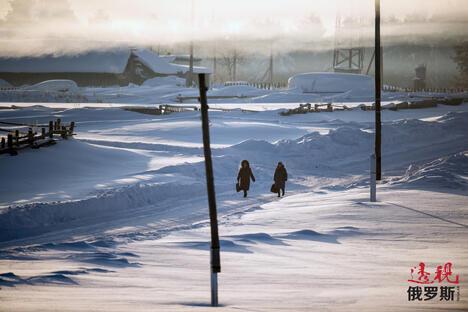 Siberia Omsk region