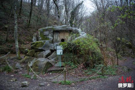 Volkonsky dolmen