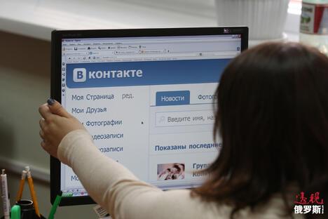 Vkontakte CN