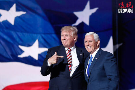 Donald Trump Vice presidential candidate Gov. Mike Pence CN