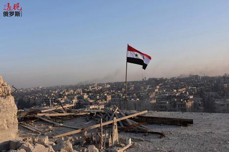 Aleppo CN