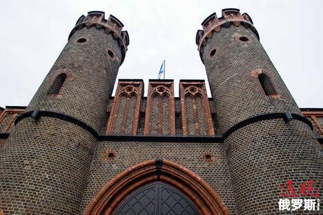 Kalinindrad fortress