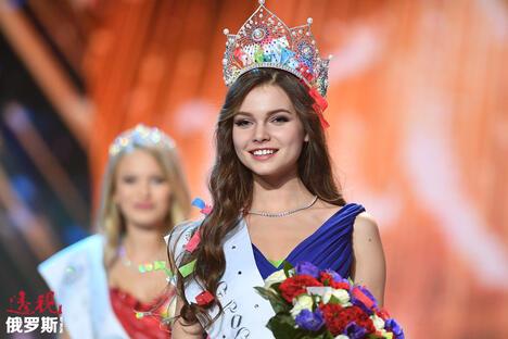 Yulia Polyachikhina