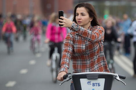 Moscow smartphone bicycle