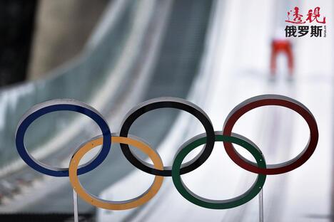 Olympic rings CN