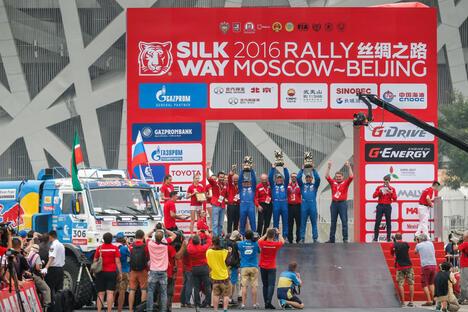 Silk Way Final