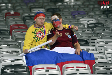 Russian fans after the UEFA Euro 2016 CN