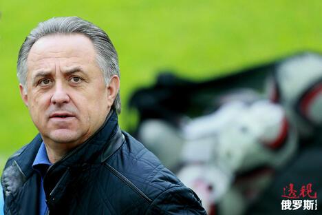 Russian Minister of Sport Vitaly Mutko CN