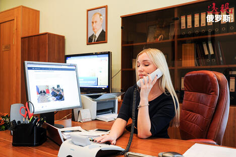 website of Russian president Vladimir Putin CN