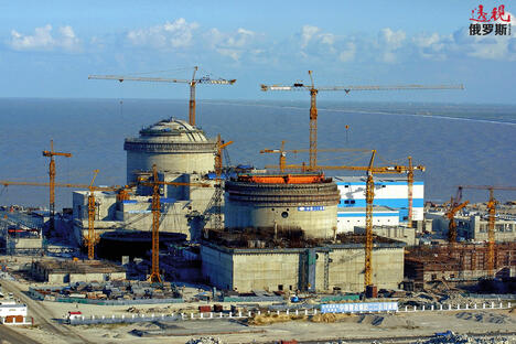 Tyanwan Nuclear Power Plant CN