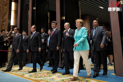 opening ceremony of the G20 Summit CN