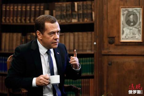 Russian Prime Minister Dmitry Medvedev CN